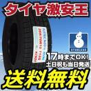 ケンダ KENDA KR36 265/70R16 2018年製 新品スタッドレスタイヤ 265/70/16