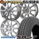 155/65R14 75S TOYO TIRES トーヨー タイヤ SD-K7 エスディーケ−セブン  ホイールおまかせ サマータイヤホイール4本セット