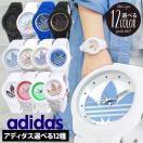 BOX訳あり adidas アディダス 海外モデル aberdeen アバディーン レディース 腕時計 ウォッチ 黒 ブラック 白 ホワイト ブルー パープル ピンク グリーン