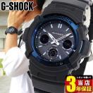 レビュー3年保証 Gショック 電波ソーラー ジーショック G-SHOCK CASIO カシオ 黒 青 AWG-M100A-1A BASIC
