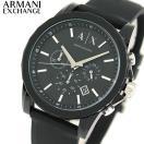 ARMANI EXCHANGE アルマーニ エクスチェンジ メンズ 腕時計 時計 ウォッチ 黒 ブラック シリコン ラバー バンド アナログ AX1326 海外モデル