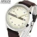 限定セール ARMANI EXCHANGE ax アルマーニ エクスチェンジ メンズ 男性用 腕時計 時計 茶 ブラウン アイボリー 革バンド レザー AX2100 海外モデル