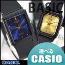メール便で送料無料 CASIO カシオ 腕時計 チプカシ チープカシオ レディース メンズ MQ-27 LQ-142 2A 7A 9A ブルー ホワイト ゴールド  ブラック