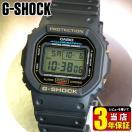 レビュー3年保証 専用BOXなし G-SHOCK スピードモデル Gショック ジーショック 黒 ゴールド 人気 ORIGIN DW-5600EG-9