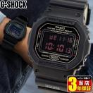 レビュー3年保証 Gショック G-SHOCK ジーショック g-shock gショック DW-5600MS-1 マットブラック 黒 G-SHOCK メンズ 腕時計