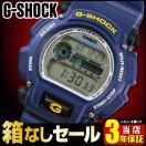 限定セール BOX訳あり レビュー3年保証 G-SHOCK Gショック ジーショック g-shock gショック DW-9052-2V G-SHOCK 腕時計 逆輸入