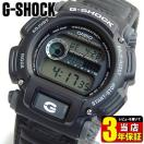 限定セール レビュー3年保証 G-SHOCK Gショック ナイロンベルト g-shock gショック 黒 DW-9052V-1 腕時計 逆輸入