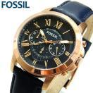 FOSSIL フォッシル GRANT グラント 腕時計 メンズ 新品 レザー アナログ クロノグラフ CLASSIC クラシック 紺 ピンクゴールド FS4835 海外モデル