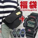 G-SHOCKが必ず入る福袋2017 Gショック マンハッタンポーテージ バッグ CASIO カシオ メンズ 腕時計 ManhattanPortage カバン