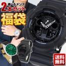 福袋 メンズ 腕時計 2本セット 5タイプから選べる福袋 Gショック アナログ デジタル G-SHOCK ニクソン アディダス 人気 ランキング