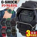 限定セール BOX訳あり レビュー3年保証 G-SHOCK Gショック ジーショック カシオ CASIO GD-400 gd-120mb-1 腕時計 メンズ BIG CASE 海外モデル