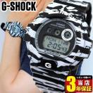 レビュー3年保証 G-SHOCK Gショック CASIO カシオ 黒 白 ホワイト&ブラックシリーズGD-X6900BW-1 メンズ 腕時計 デジタル 海外モデル