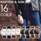 限定セール KAPTEN&SON キャプテン&サン キャプテンアンドサン レディース 腕時計 シンプル 人気 革バンド レザー 40 36 ブラック ブラウン ペアウォッチ
