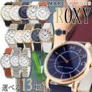 限定セール MARC JACOBS マーク ジェイコブス ROXY ロキシー レディース 腕時計 白 ホワイト 青 ネイビー MJ1532 MJ1534 MJ1561 MJ1537 MJ1562 MJ1539
