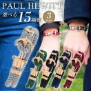 PAUL HEWITT ポールヒューイット ブレス PH...