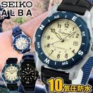 セイコー 腕時計 レビューを書いてネコポスで送料無料 SEIKO ALBA アルバ 国内正規品 メンズ ナイロン ウレタン