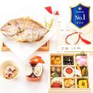 お食い初め 料理セット 弐(鯛大)お食い初め料理と焼鯛のセット お食い初めの儀式やり方・鯛めしレシピ付き