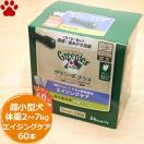 【25】 [正規品] グリニーズプラス エイジングケア 超小型犬用(体重2から7kg) 高齢犬用(7歳以上) 60本入り グリニーズ ティーニー デンタルケア