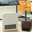 送料無料 人感セラミックヒーター ヒーター 人感センサー付セラミックファンヒーター ストーブ 暖房/人感セラミックヒーター