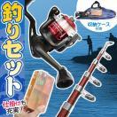 初心者におすすめの釣り道具、釣り竿&リールのセットはどれがいい?