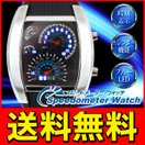 ◆メール便送料無料◆ 速度計モチーフ&ブルーLEDがクール!メンズ デジタルウォッチ 腕時計 カレンダー機能 ◇ スピードメーターウォッチ