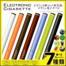 ◆メール便送料無料◆ クリーンなビタミンを吸う。ビタミン電子たばこ ニコチン・タールゼロ 禁煙 エレクトロニック ◇ シガレットBTM