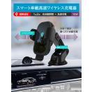 送料無料Qi 車載ワイヤレス充電器 ワイヤレスチャージャー 車載ホルダー 360度回転 ゲル真空吸盤 強力固定 急速充電iPhone/Android対応