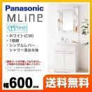 洗面台 パナソニック エムライン 600mm 洗面化粧台 GQM60KSCW--GQM60K1SMK