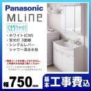 お得な工事費込セット(商品+基本工事) 洗面台 パナソニック エムライン 750mm 洗面化粧台 GQM75KSCW--GQM75K3SMK-KJ