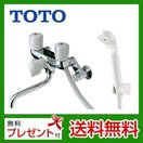 TOTO 浴室シャワー水栓 壁付きタイプ  TMS2...