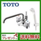TOTO 浴室シャワー水栓 台付きタイプ  TMS26C 2ハンドルシャワー水栓 スプレー(節水)シャワー 混合水栓 デッキタイプ
