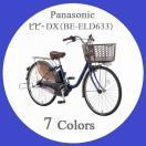 電動自転車 2017年モデル Panasonic パナソニック ビビ・DX 26型  BE-ELD633