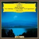エミール・ギレリス ベートーヴェン:ピアノ・ソナタ 第8番≪悲愴≫・第14番≪月光≫・第23番≪熱情≫ CD