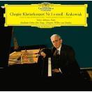 ステファン・アスケナーゼ ショパン: ピアノ協奏曲第1番&第2番, 他<タワーレコード限定> CD