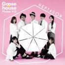 Goose house HEPTAGON [CD+DVD]<初回生産限定盤> CD 特典あり