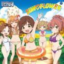 原紗友里 THE IDOLM@STER CINDERELLA GIRLS LITTLE STARS! SUN FLOWER 12cmCD Single 特典あり