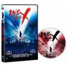 X JAPAN WE ARE X スタンダード・エディション DVD 特典あり