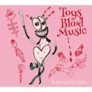 斉藤和義 Toys Blood Music<初回限定盤> ...