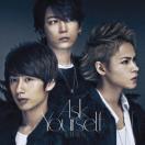 KAT-TUN Ask Yourself [CD+歌詞ブックレット]<通常盤/初回プレス> 12cmCD Single