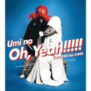 サザンオールスターズ 海のOh, Yeah!!<完全生産限定盤> CD ※特典あり