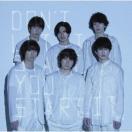 関ジャニ∞ ここに [CD+DVD]<201∞盤> ...