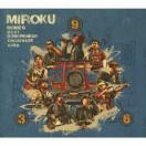 Rickie-G MIROKU E.P. CD