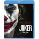 ジョーカー [Blu-ray Disc+DVD]<初回仕...