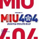 Original Soundtrack TBS系 金曜ドラマ MIU...