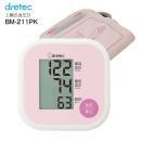 血圧計 上腕式 血圧測定器 コンパクトタイ...