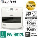 ダイニチ(DAINICHI) 石油ファンヒーター(石油ストーブ・灯油ファンヒーター) 16(12)畳用 FW-4615L-W