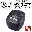 JPB-H102KU タイガー魔法瓶(TIGER) 土鍋コーティング 圧力IH炊飯器・圧力IH炊飯ジャー 5.5合 おしゃれなデザイン JPB-H102-KU