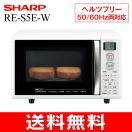 SHARP(シャープ) オーブンレンジ(電子レンジ/オーブントースター) 庫内容量15L RE-S5E-W