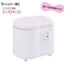 (七味唐辛子缶付き)ミニもっち(家庭用ミニもちつき機・マルチクッカー・餅つき機・餅つき器) 3~5合 MK(エムケー精工) RM-05MN