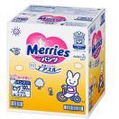 【パンツタイプ】メリーズパンツ ビッグサイズ 100枚(カートン)